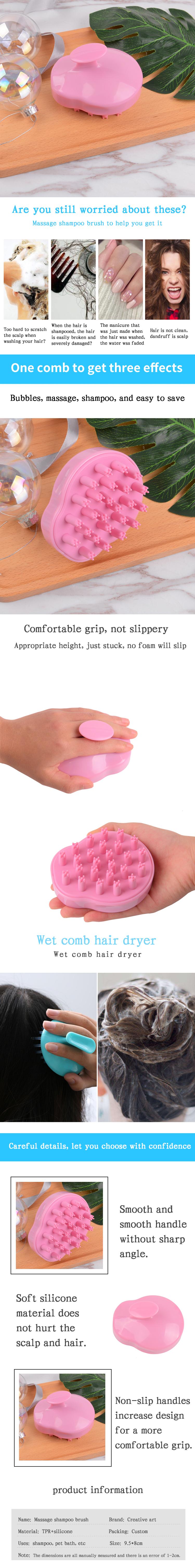 粉色详情图