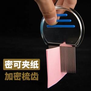 Clear flea comb cleaner comb for pets steel pin comb